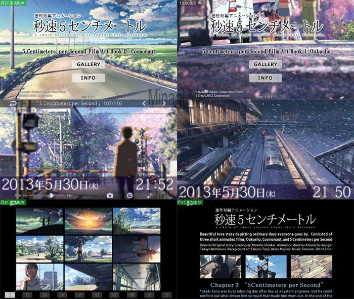 5cmFilmArtbook