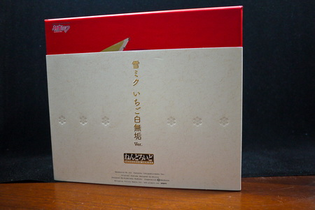YukimikuVer