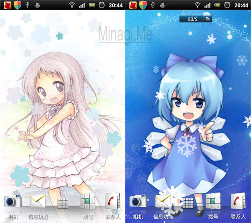 Menma&CirnoLiveWallPaper