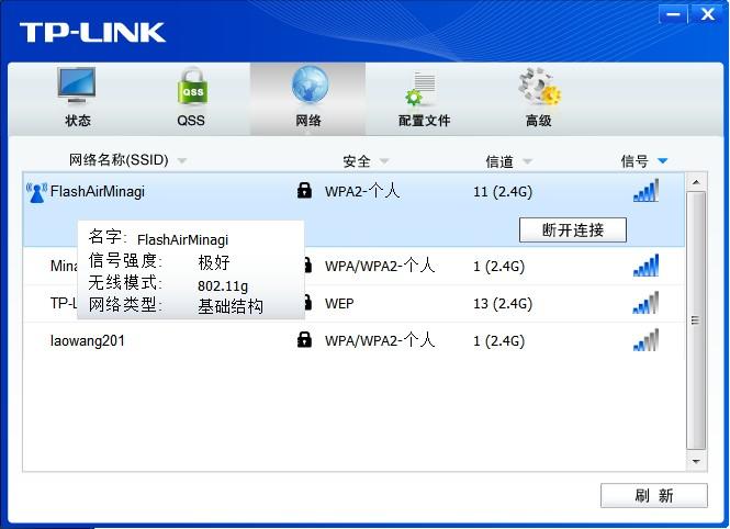 ToshibaWIFIsd16G(6)