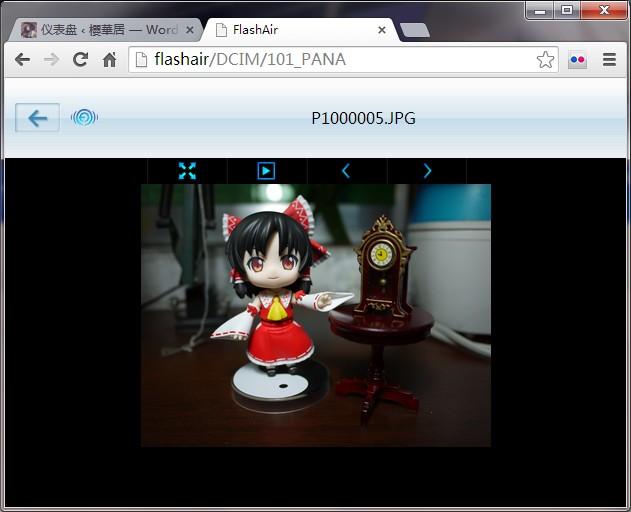 ToshibaWIFIsd16G(9)