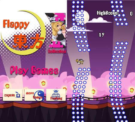 FlappyTouhou201406