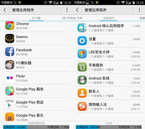 Huawei3C(2)