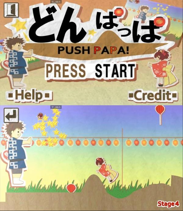 PushPapa201504