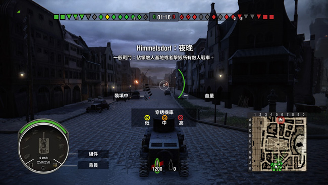 World of Tanks_20160109230853