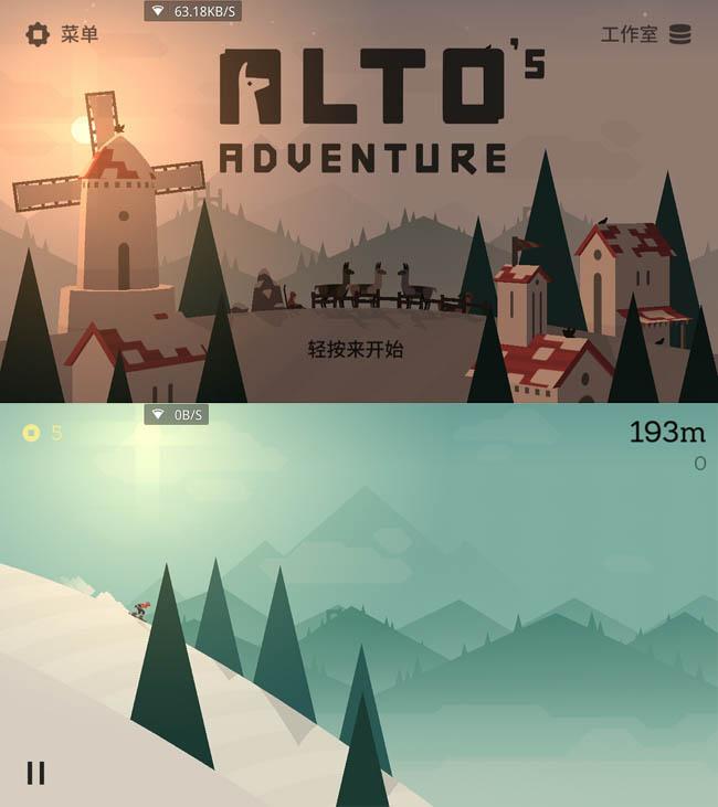 AltoAdventure201603
