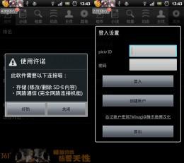 【限制级】Pixiv For Android,Pixiv官方Android客户端自汉化版