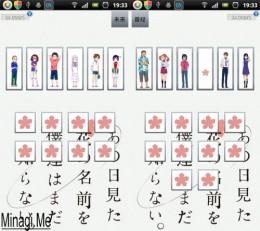 Android软件 面麻台词集 汉化版
