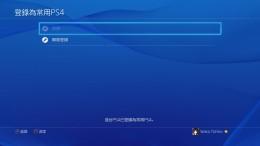 最终还是给PS4更换了2T硬盘