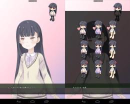 Android Live2D小软件 おさわり愛依ちゃん