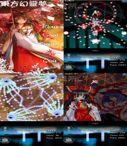 Android东方弹幕STG 东方幻灵梦  Orient Fantastic Dream