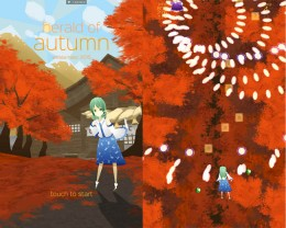 Android弹幕STG Herald Of Autumn 和Deemo纪念碑谷的更新