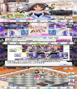 Android游戏 アイドルマスター シンデレラガールズ スターライトステージ