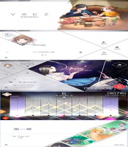 Android音乐游戏 VOEZ 蘭空