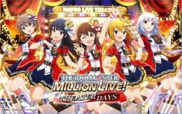 アイドルマスター ミリオンライブ! シアターデイズ 正式发布!