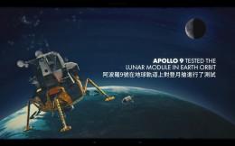 [中文字幕] 60秒速览阿波罗登月计划 The Apollo Program in 60 Seconds